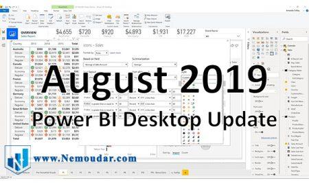 تغییرات Power BI Desktop در نسخه آگوست 2019