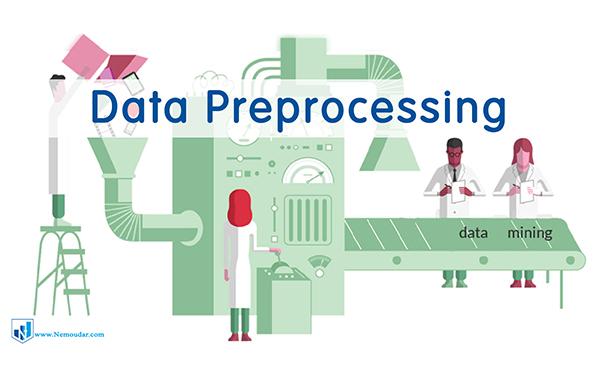 پیش پردازش داده - data preprocessing