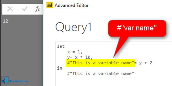 تعریف متغیر در power query